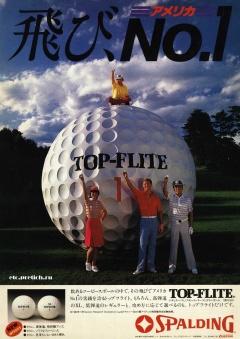 TOP-FLITE. Мячи для гольфа - SPALDUNG - 1983 год
