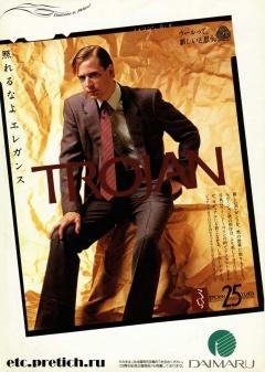 TROJAN DAIMARU - мужской костюм, реклама 1983 года из японского журнала